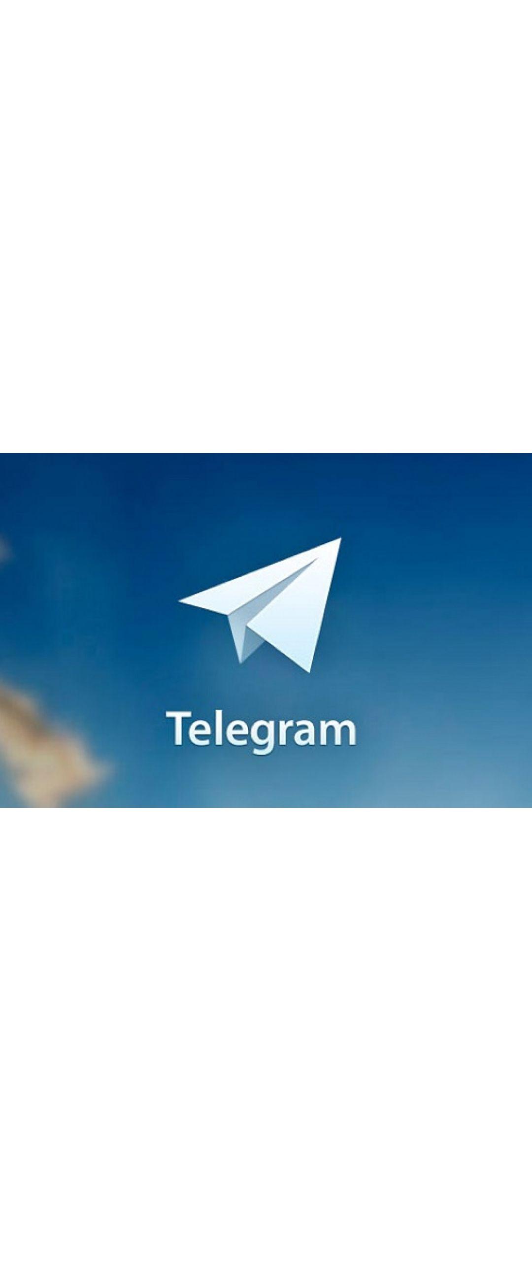 Telegram se actualiza con nuevo reproductor de video y borrador para mensajes