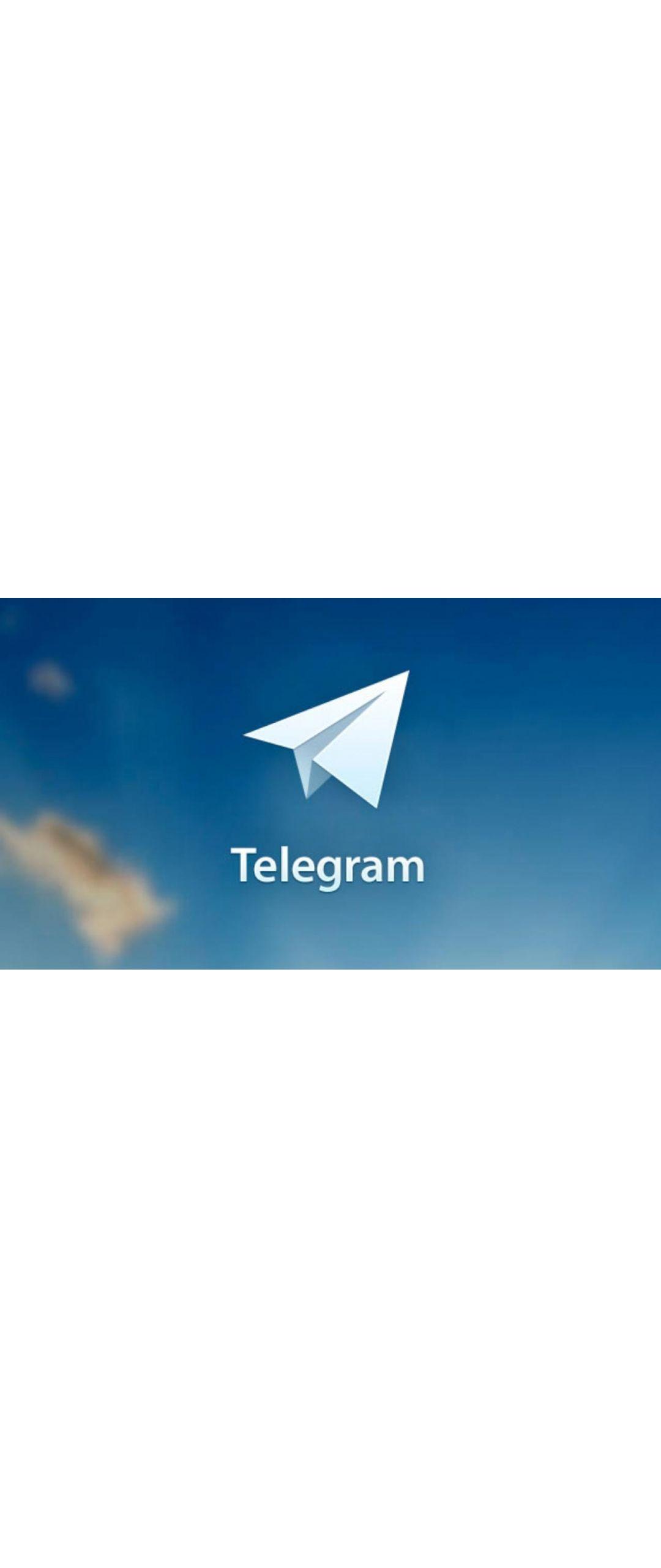 Telegram se actualiza en Android e iOS con stickers destacados