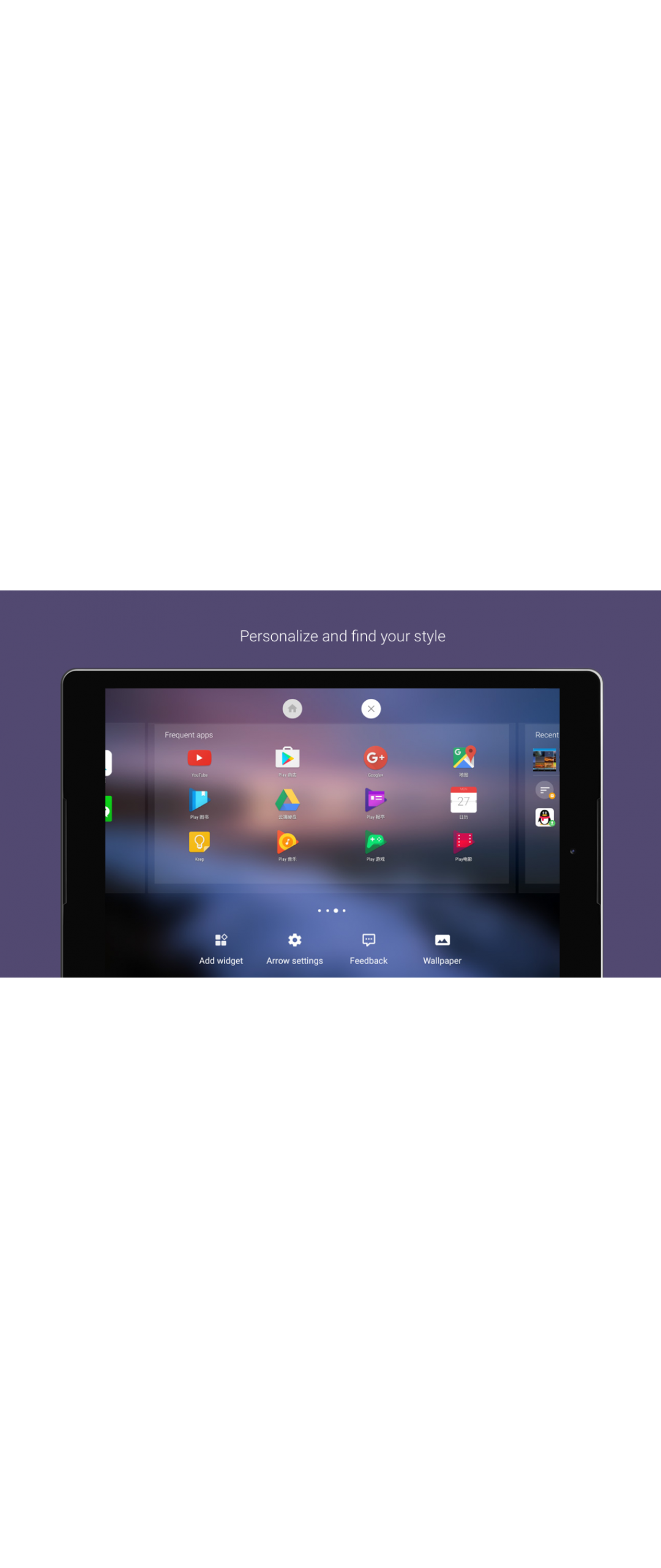 Arrow Launcher se actualiza con soporte para tablets