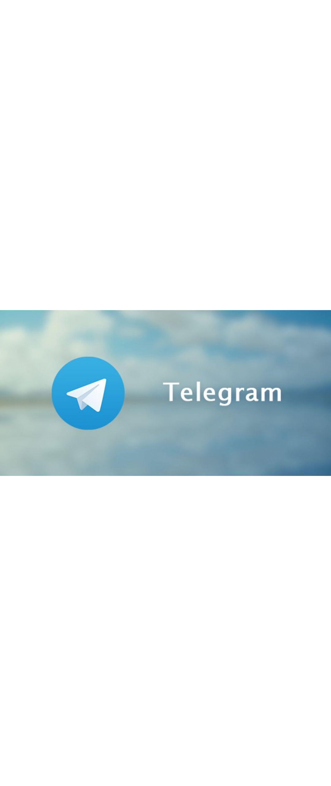 ¡Telegram ahora tiene llamadas de voz!