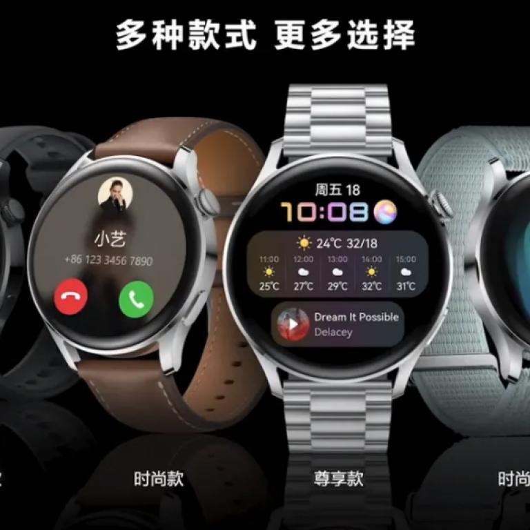 Huawei Watch 3 y todos los dispositivos con HarmonyOS se presentan al fin