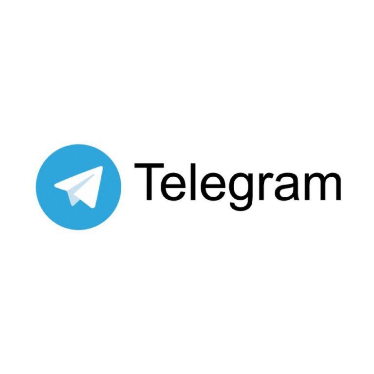 Telegram: cómo configurar la privacidad y seguridad